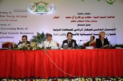 سلطنة عمان :اختتام اجتماعات الدورة الخامسة للجهاز الرئاسي للمعاهدة الدولية للموارد الوراثية النباتية للأغذية والزراعة