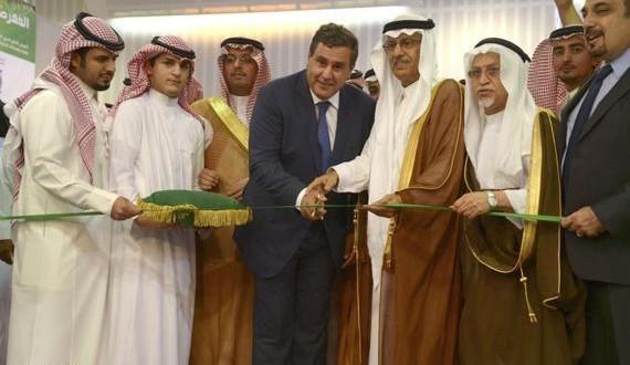 المغرب يشارك في  آفتتاح المعرض الزراعي السعودي 2013