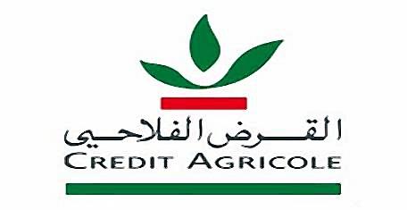 توقيع اتفاقية لتمويل التعاونيات الفلاحية بالمغرب من قبل مجموعة القرض الفلاحي