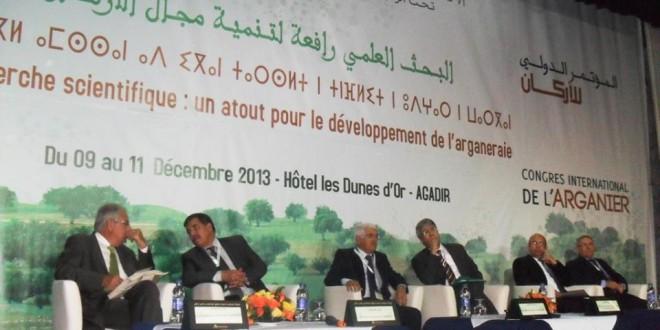 انطلاق المؤتمر الدولي للاركان باكادير 2013