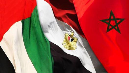 """الإمارات العربية المتحدة  تساهم في تمويل بناء """"سد خروب"""" بجهة طنجة تطوان"""