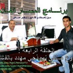 www.alfilaha.com
