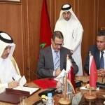 وزير المالية القطري: قطر تتطلع لاستيراد المنتجات الغذائية من المغرب والاستثمار في قطاع الفلاحة