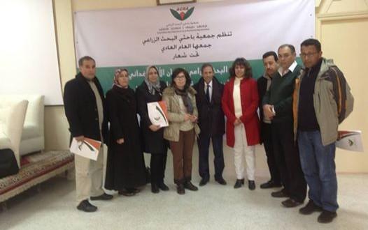 """الجمعية الوطنية لباحثي البحث الزراعـــــي تعقدها جمعها العام العادي تحت شعار""""تحديات البحث الزراعـــــي لضمان الامن الغدائي والتنمية الزراعية المستدامة في المغرب """""""