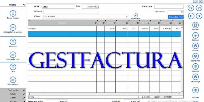 برنامج انشاء الفواتير و حسابها  GestFactura