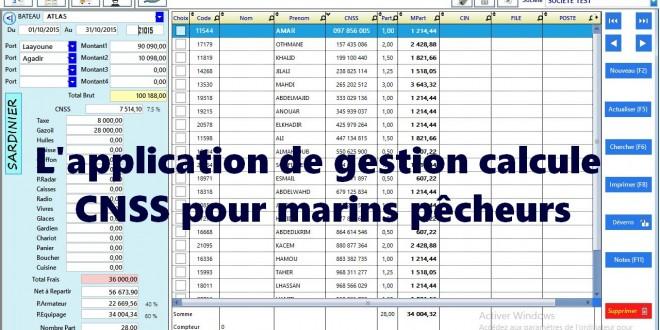 L'application de gestion calcule CNSS pour marins pêcheurs