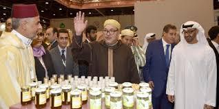 المعرض الدولي للتغذية بأبوظبي .. حدث عالمي كبير لمهنيي قطاع التغذية