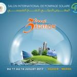 أكادير تستضيف الدورة الثالثة للمعرض الدولي للضخ الشمسي في يوليوز القادم