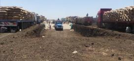 """السودان يعود لدفن الذرة في """"مخازن الأرض"""""""