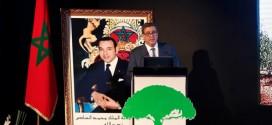 انطلاق أشغال المؤتمر الدولي الرابع لشجر الأركان بأكادير