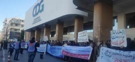 النقابة الوطنية للمكاتب الجهوية للاستثمار الفلاحي تدعو الى اضراب وطني وتنظيم وقفة احتجاجية