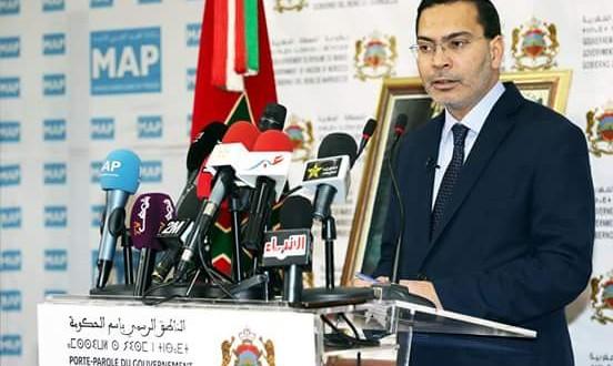 المغرب: مجلس الحكومة يصادق على مشروع قانون يتعلق بنظام الضمان الاجتماعي