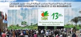 المعرض الدولي للفلاحة بالمغرب في نسخته الثالثة عشرة ينظم بمكناس ما بين 24 و28 أبريل