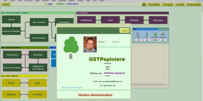GST-PEPINIERE:  Logiciel Gestion Pépinière Agricole