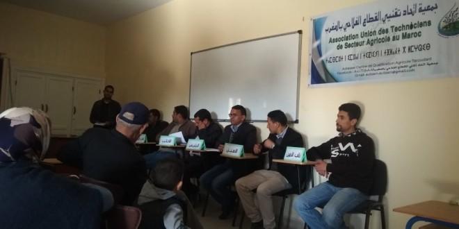 جمعية إتحاد تقنيي القطاع الفلاحي بالمغرب تقدم حصيلة 3 سنوات وتوقع على مسار  استثنائي