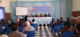 الملتقى الوطني الأول لشبيبة المكتب الوطني للسلامة الصحية للمنتجات الغذائية
